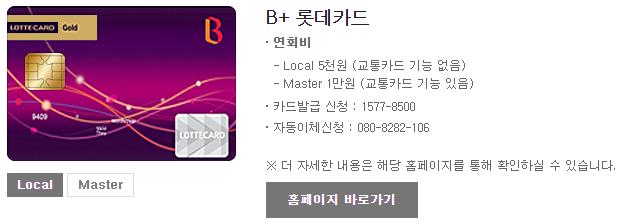 bc1b1adf375a876fe617d2de997c2cf0_1456299